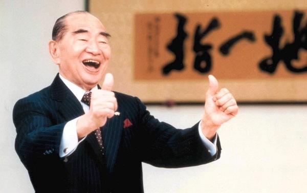 Les maîtres fondateurs du Shiatsu