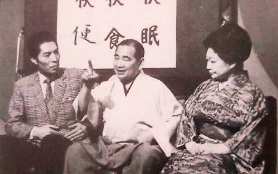 Livre : La figura de mio padre : Tokujiro Namikoshi