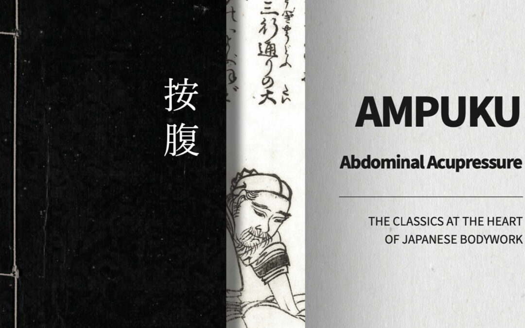 Ampuku : abdominal acupuressure